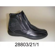Kids' black leather zipper boots, model 28803-21-1
