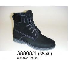 Kids' black nubuck weather boots, model 38808-1