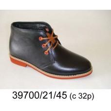 Kids' leather orange sole boots, model 39700-21-45