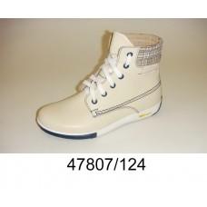 Kids' white warm boots, model 47807-124