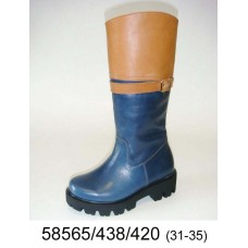 Kids' leather two tone high boots, model 58565-438-420