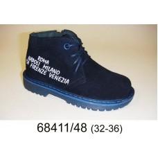 Kids' blue suede boots, model 68411-48
