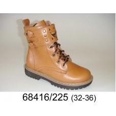 Kids' desert leather combat boots, model 68416-225