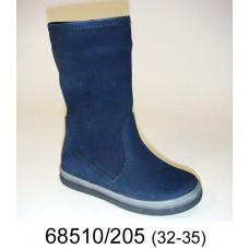Kids' blue nubuck warm boots, model 68510-205