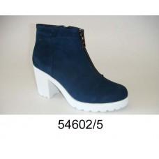 Women's suede white platform boots, model 54602-5