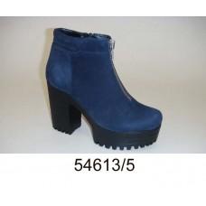 Women's blue boots, model 54613-5