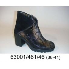 Women's black leather boots, model 63001-461-46
